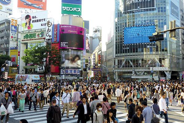 japonya gezisi